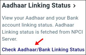 Click check aadhaar bank linking status