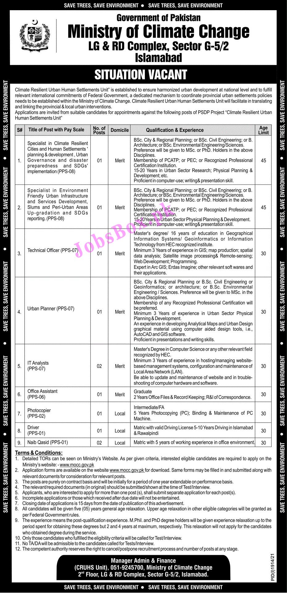 Ministry of Climate Change MOCC Jobs 2021 – www.mocc.gov.pk