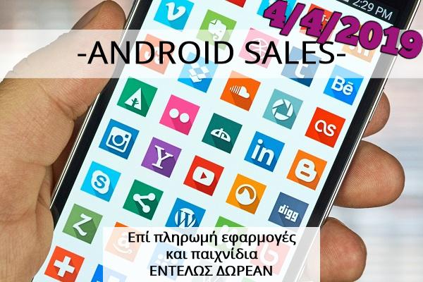 29 επί πληρωμή Android εφαρμογές και παιχνίδια, δωρεάν για λίγες ημέρες ακόμη