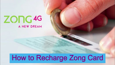 How to load zong card - how to recharge zong card