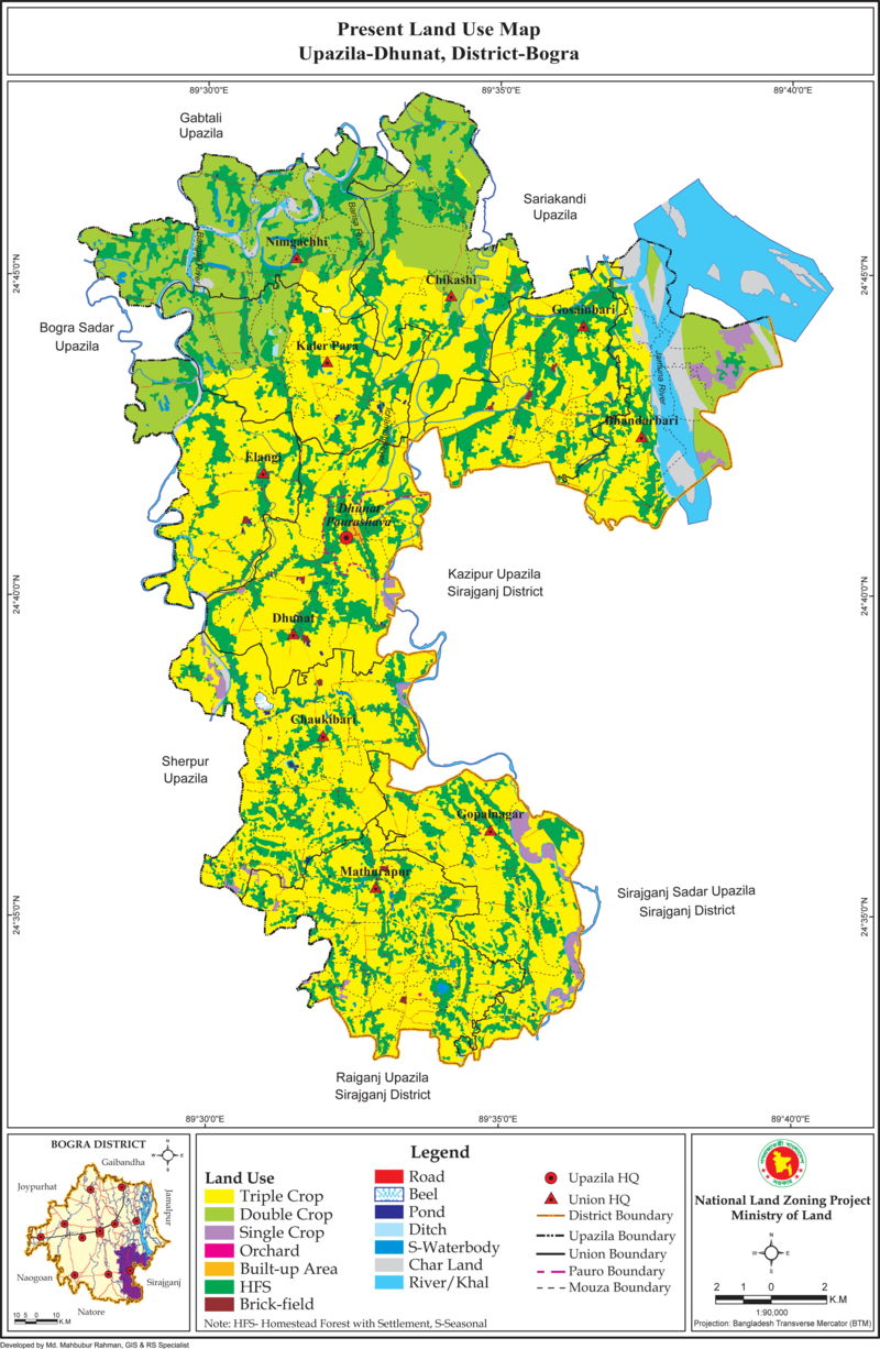 Dhunat Upazila Land Use Mouza Map Bogra District Bangladesh