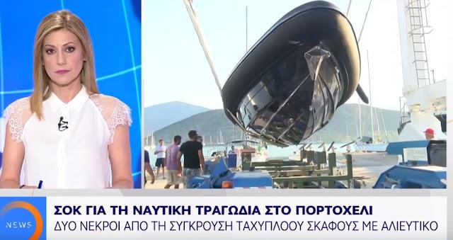 Δ. Σφυρής: Δεν έχει σκάφος το Λιμενικό στην Ερμιονίδα (βίντεο)