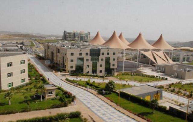 جامعة الملك خالد تعتمد نظاماً جديداً لتقييم الطلاب والطالبات