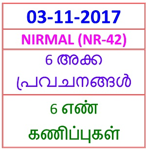 03 NOV 2017 Niraml (NR-42) 6 NOS PREDICTIONS