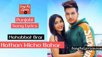 hathan-wicho-bahar-lyrics