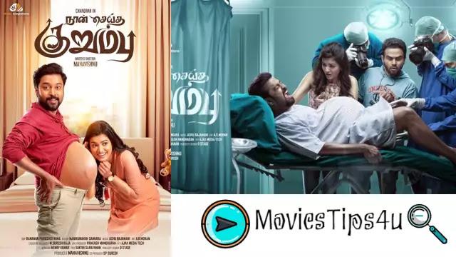 Naam Seidha Kurumbu Tamil Movie Cast, Official Trailer, Release Date