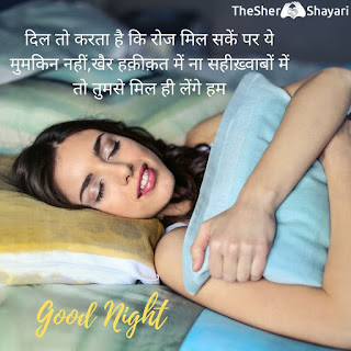 new good night new image good night video download