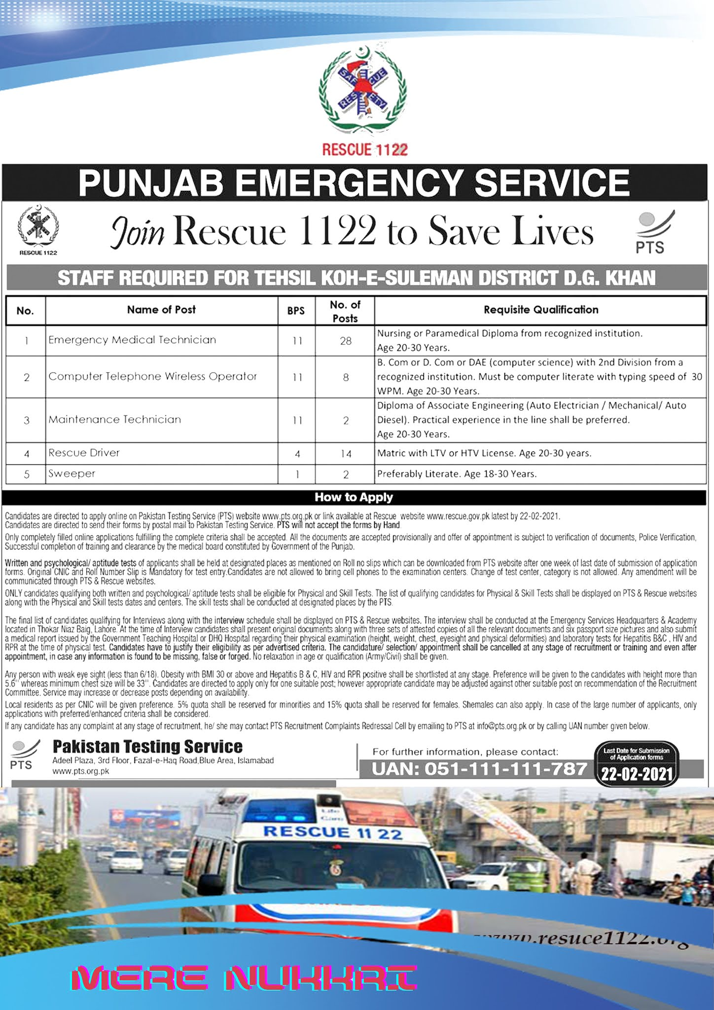 Rescue 1122 Latest Jobs 2021   Punjab Emergency Service   Rescue1122   PTS Jobs   Apply Online   KPK Jobs