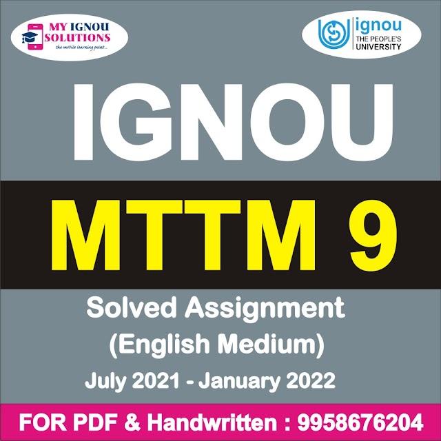 MTTM 9 Solved Assignment 2021-22