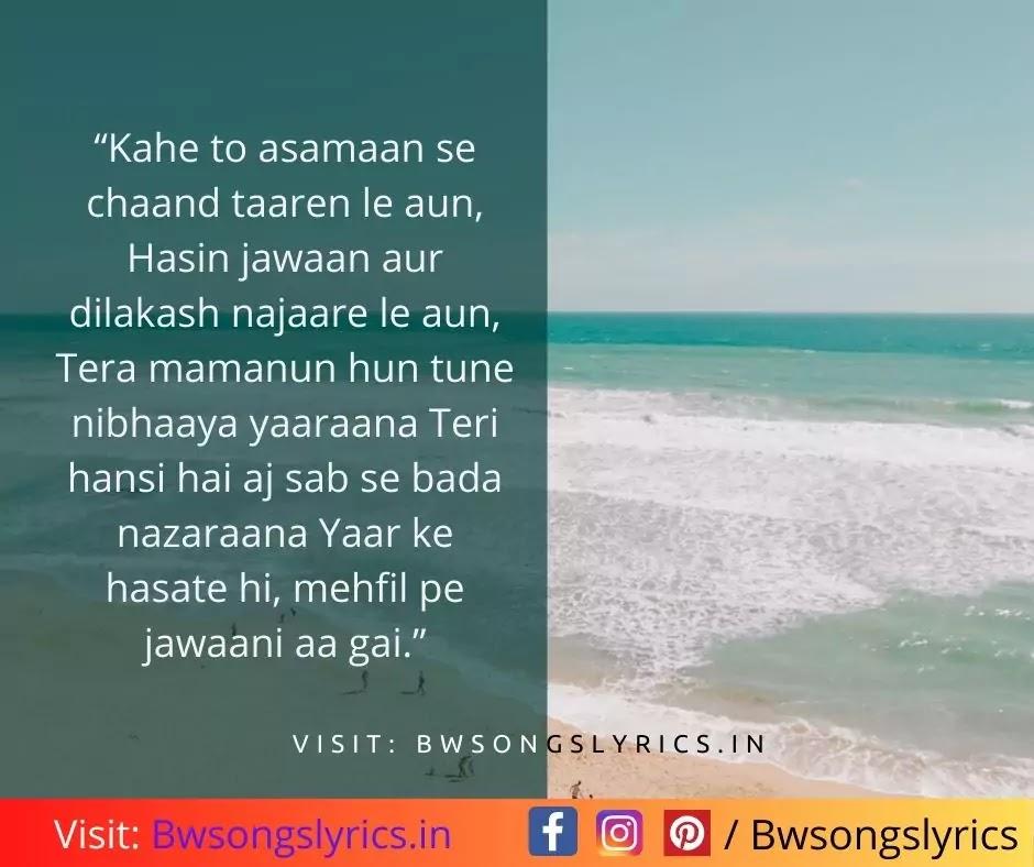 Top 30 Best Bollywood Hindi Song Lyrics Quotes 2020 Hindi Quotes Listen new trending dj punjabi & hindi bollywood songs of 2019 and 2018 online. top 30 best bollywood hindi song lyrics