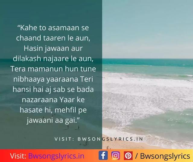bollywood hindi song lyrics quotes