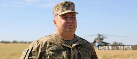 Ukrainian Military Pages Міністр оборони підписав наказ на призов офіцерів запасу