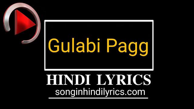 गुलाबी पग - Gulabi Pagg Lyrics -  Diljit Dosanjh