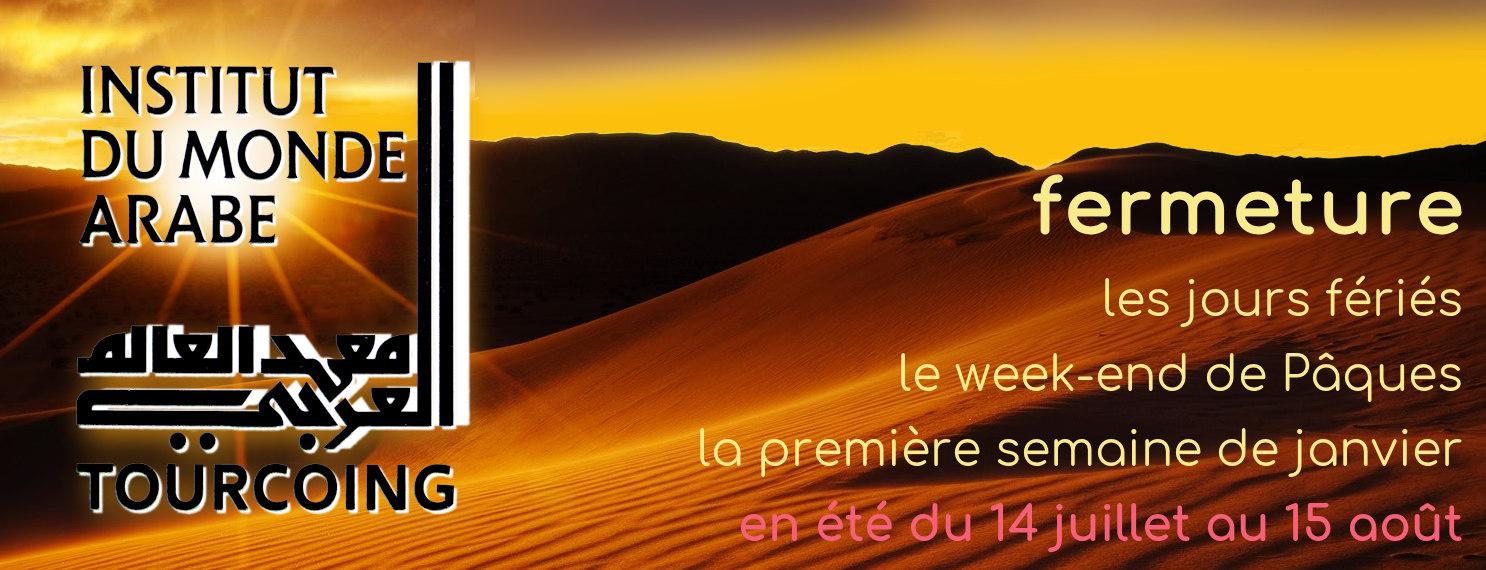 Fermetures et vacances annuelles - Institut du Monde Arabe, Tourcoing.