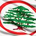 القوات يردع العزل الوزاري: برّي والحريري معنا