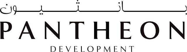 سوق العقارات في دبي يُظهر إمكانية للاستثمار