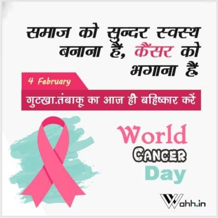 World-Cancer-Day-Slogan-In-Hindi
