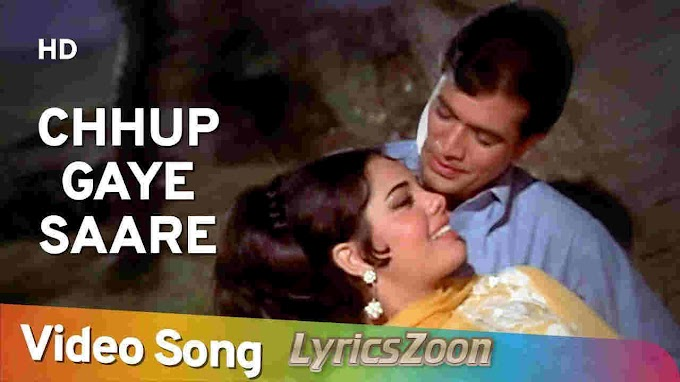 Chhup Gaye Sare Lyrics - Do Raaste
