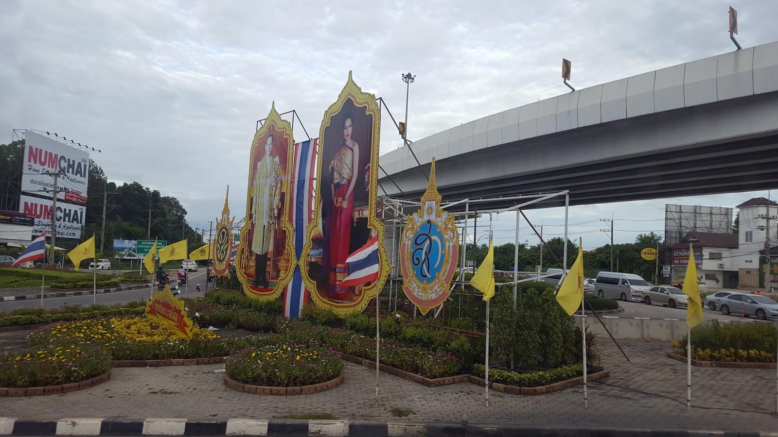 泰國國王王后