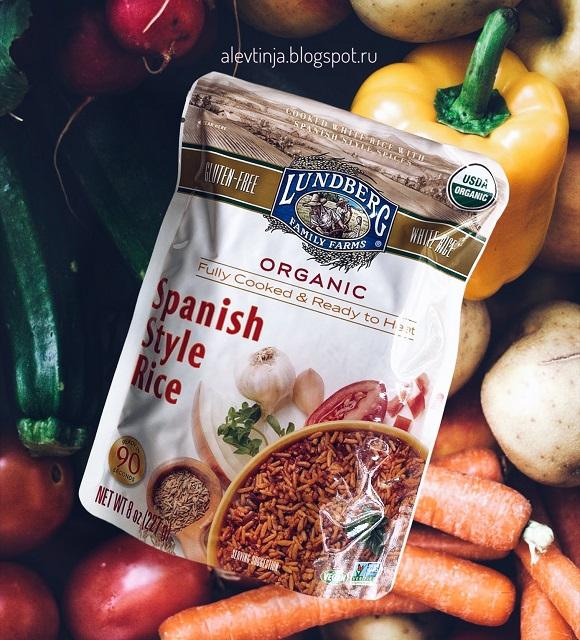 Lundberg, Organic Fully Cooked & Ready To Heat, Spanish Style Rice, 8 oz (227 g)