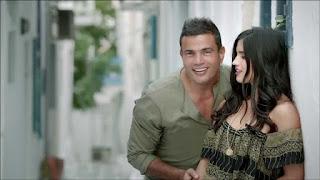 Amr Diab Lyrics