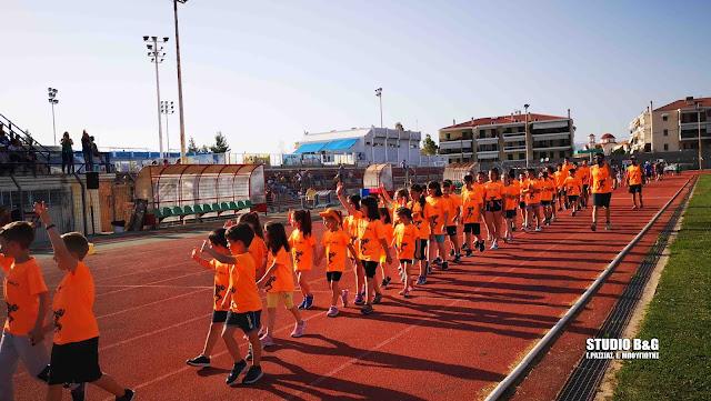 Εκατοντάδες παιδιά συμμετείχαν στη 3η γιορτή στίβου στο Ναύπλιο από τον Σύλλογο Αργολίδα 2000 (βίντεο)