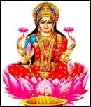 देवी महालक्ष्मी का मंत्र पीडीएफ