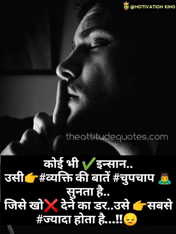 sad whatsapp dp for boys,sad whatsapp dp in hindi, sad whatsapp dp images,sad shayari for boy