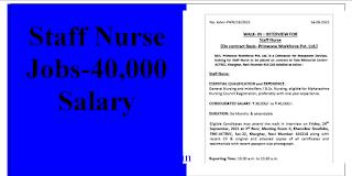 ACTREC Staff Nurse Vacancies -40K Salary