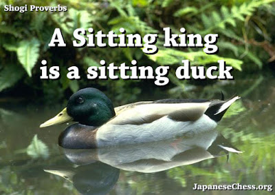 A sitting king is a sitting duck