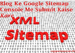 blog ke google sitemap console me submit kaise kare