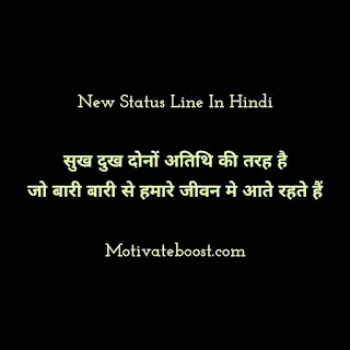 New status line in hindi for life