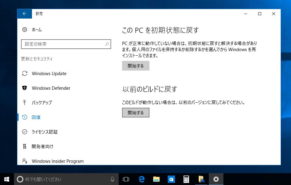 201608 windows 10 1 windows windows 10 yelopaper Images