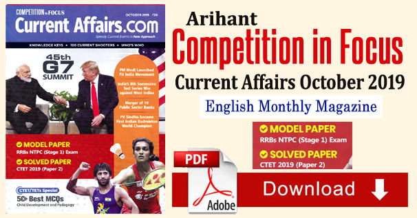 Competition in Focus October 2019 Magazine PDF Download