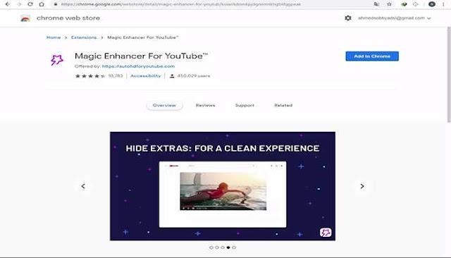 مفاجأة !! متصفح جوجل كروم يُمكنك من مشاهدة اليوتيوب بجودة 4K وسرعة خارقة 1