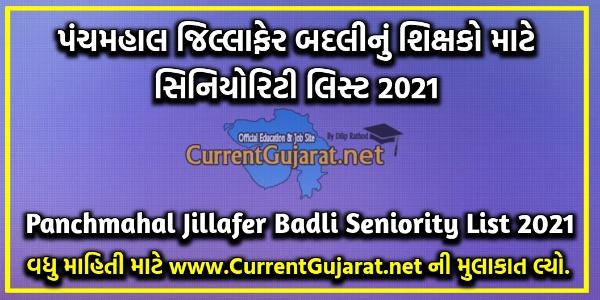 Panchmahal Jillafer Badli Seniority List 2021
