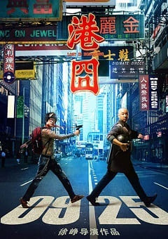 Perdido em Hong Kong Torrent Download