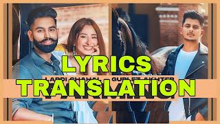 Farming Lyrics Meaning in Hindi (हिंदी) – Laddi Chahal | Gurlez Akhtar