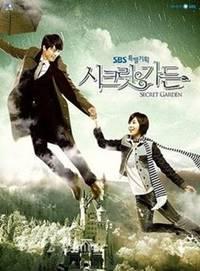 rekomendasi drama korea romantis fantasy secret garden