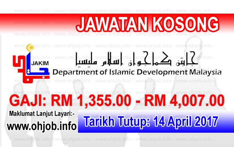 Jawata Kerja Kosong JAKIM - Jabatan Kemajuan Islam Malaysia logo www.ohjob.info april 2017
