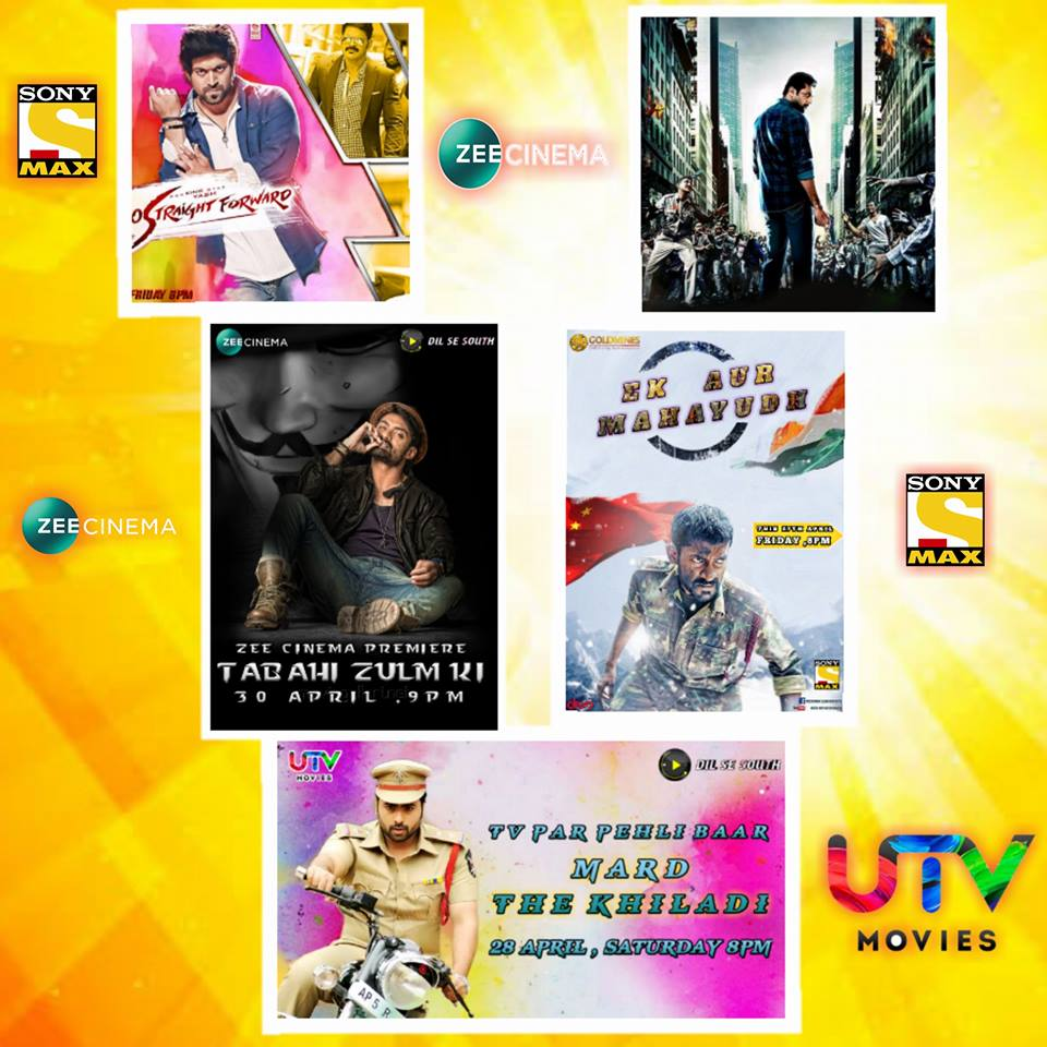 Back To Back South Indian Hindi Dubbed Movies Premier on 7StarHD