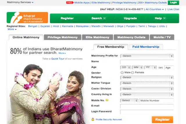 शादी के लिए लडकी चाहिए हिन्दू photo 2019
