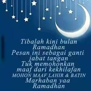 Gambar DP BBM Ramadhan Bergerak Katakata Selamat