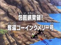 One Piece Episode 202