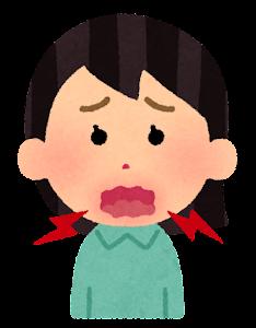 口が痛い人のイラスト(女性)