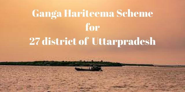 Ganga Greenery Scheme