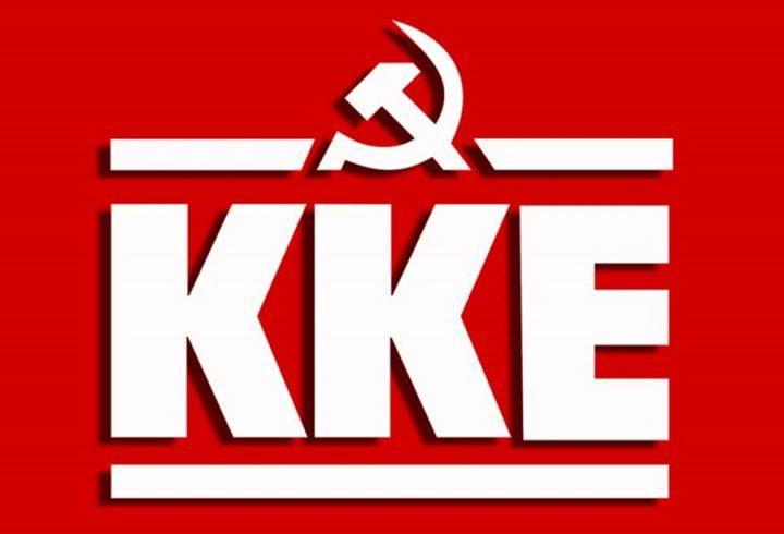 Η Κεντρική Επιτροπή του ΚΚΕ σχολιάζει τα αποτελέσματα των εκλογών