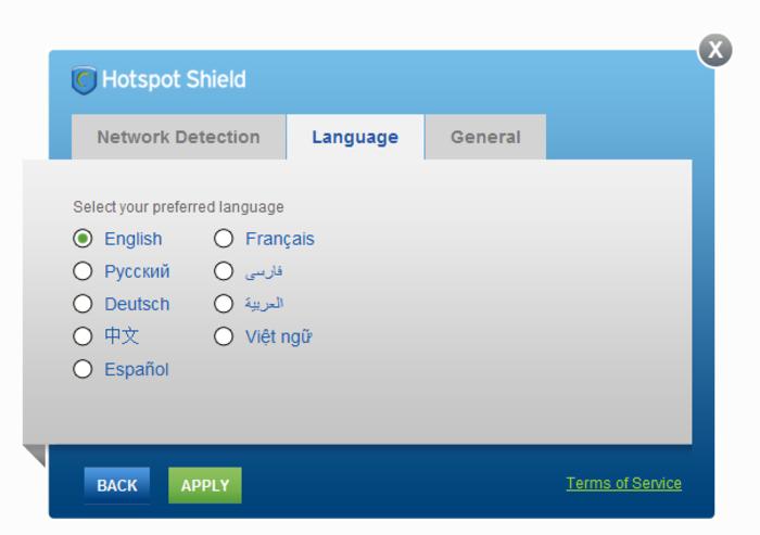 Hotspot Shield Free 2.78 Install