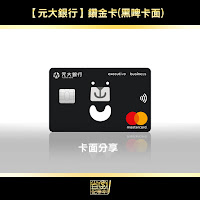 https://savingmoneyforgood.blogspot.com/2018/01/YUANTA.BK.BEAR.CARD.html