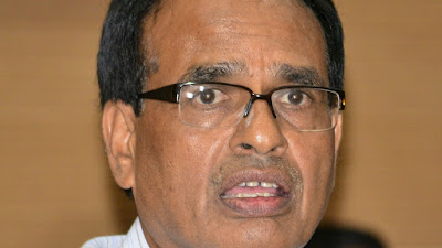 SC Notice To CM Shivraj Kailash